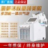 LB-XQP  韓國超微小氣泡美容儀的工作原理