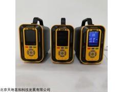 TD600-SH-B-Ar 防爆型手提式氩气分析仪