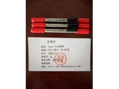 Tenax-TA吸附剂检测空气中苯及TVOC