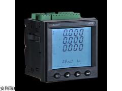 电能表APM801最大需量表0.2S级