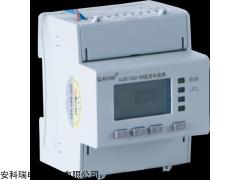 安科瑞DJSF1352-R-P1导轨式直流电压表