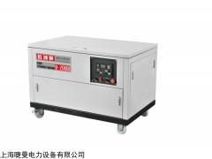 新机器25千瓦汽油发电机