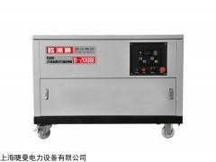 空调房30千瓦汽油发电机