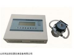 LDX-SK-300 多功能油耗仪