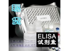 GsaR试剂盒厂家,猪促胃液素受体