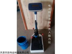 HG-1000 通辽市数显贯入阻力测定仪