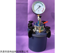 CA-X3 赤峰市混凝土含气量测定仪