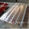三維柔性焊接平臺 可按要求定制 質優價廉