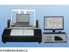 SA6000 筆記本轉軸鉸鏈扭力試驗機