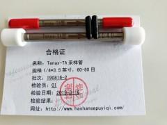 Tenax-Ta吸附管在环境空气苯系物检测