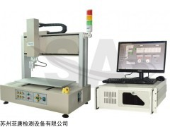 SA8205B 三軸荷重行程手感試驗機