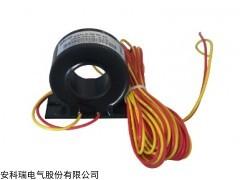微型电流互感器 AKH-0.66/W-20安科瑞