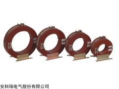 AKH-L-φ120零序电流互感器