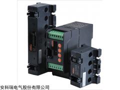 光伏汇流监测模块电池板AGF-M24T