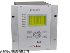 安科瑞中压AM6-MD 电动机差动保护测控装置