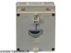 G130*50II2500计量型电流互感器