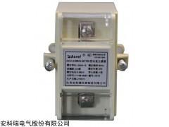 0.2级电流互感器 G-40II 200/5高精度
