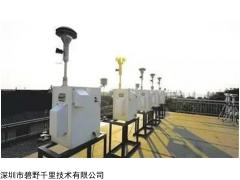 BYQL-AQMS 空氣質量監測站,微型環境污染實時監控視頻抓拍功能