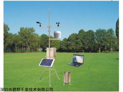 BYQL-QT 碧野千里品牌气象环境土壤墒情监测站全国供应