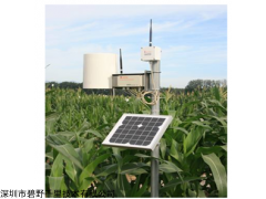 BYQL-QX 高精准度野外气象土壤墒情检测仪,气象发布系统