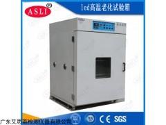 HL-80 聊城高低温试验箱服务周到