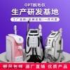 LB-OPT opt脫毛儀器質量上乘穩定可靠