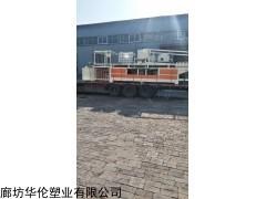AEPS 大型真空吸附硅质板渗透原料设备