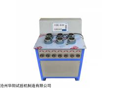 自动加压砂浆渗透仪