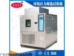 F-TH-150 上饶快速温变试验箱定制