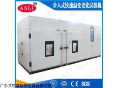 F-TH-150 新余快速温变试验箱参数