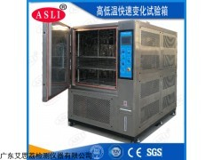 F-TH-150 宜春快速温变试验箱尺寸