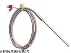 有源无线温度传感器方案(电池供电)配置方案