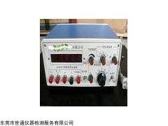 上海压力表检测公司机构