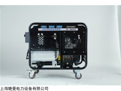 B-400TSI 400A柴油发电电焊机