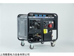 油田500A柴油发电电焊机