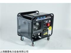 400A封闭是柴油发�y电电焊一体机