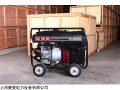 一机多用250A汽油发电电焊机