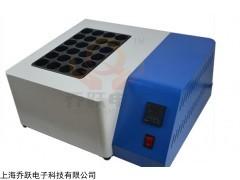 QYSM-48 PTFE耐腐蝕管路|多位石墨消解儀