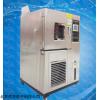 HG215-f40 箱式防水淋雨試驗箱