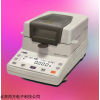 JC508- XY2 鹵素水分儀 快速玉米糧食水分計