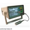 JC501-HY 數字超聲波探傷儀