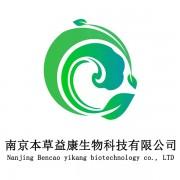 南京本草益康生物科技有限公司