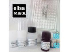 t-PA试剂盒厂家,小鼠组织型纤溶酶原激活剂