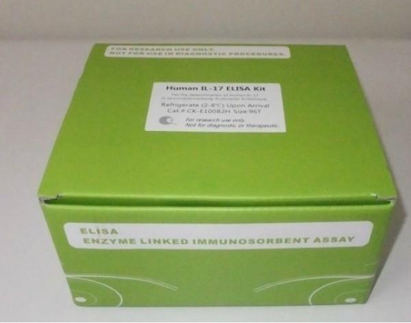 大鼠胰岛素样生长因子结合蛋白3(IGFBP-3)ELISA检测试剂盒