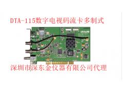 DTA-115 数字电视码流播放卡