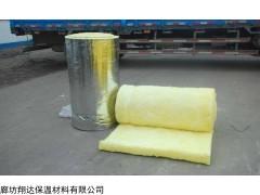 专业定做玻璃棉板厂家,价格