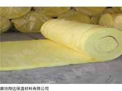 市场玻璃棉毡每平方米多少钱