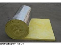 贵州玻璃棉毡哪里销量高