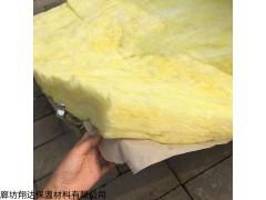 山西玻璃棉卷毡怎么算一平方价格