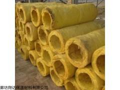 天津一吨玻璃棉管壳多少钱